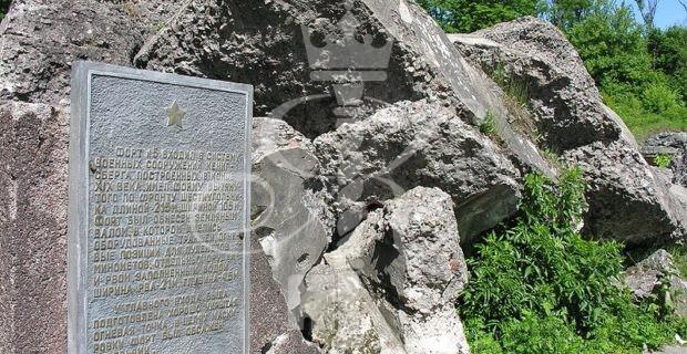мемориальная доска на Форту №5