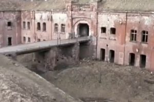 Форты Калининграда - фото 1