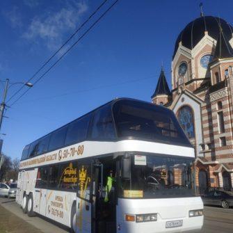Автобус Неоплан на 70 мест