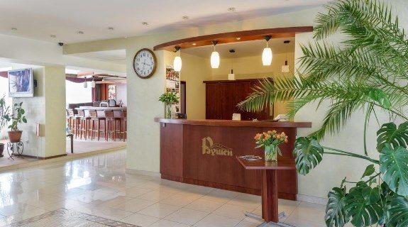 Отель «Раушен» фото