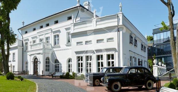 Отель «Шлосс»